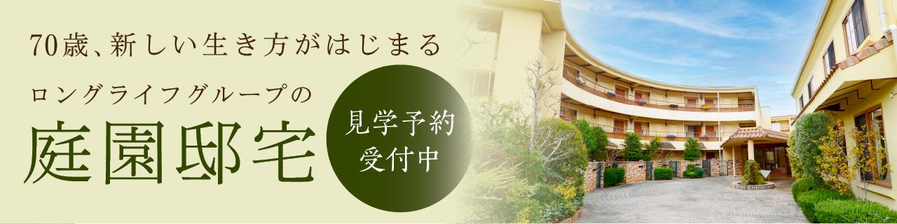限定スペシャルインタビュー記事